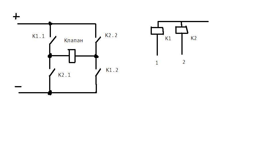 Подавая напряжения на реле К1