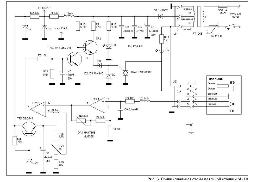 Схема воздушной паяльной станции своими руками