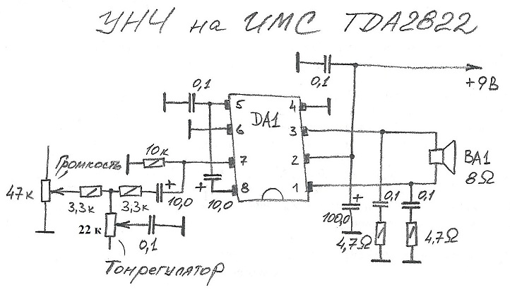 УНЧ на ИМС TDA2822.jpg