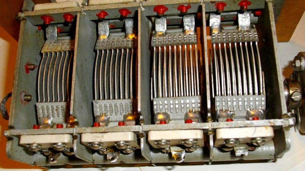 КПЕ радиоприемника УС-9 16