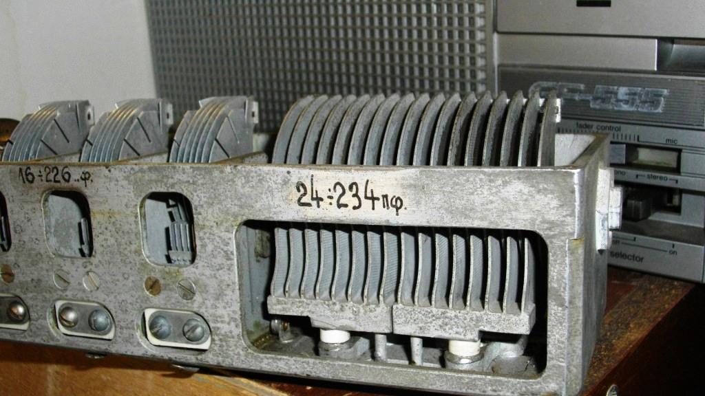 Авиационный приемник УС-8