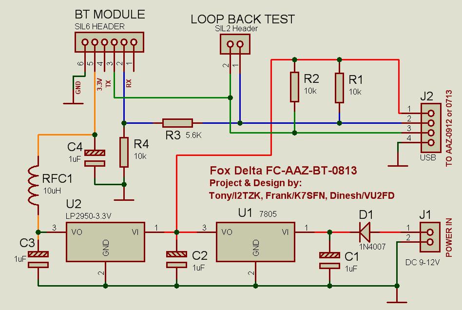 Схема БТ-модуля