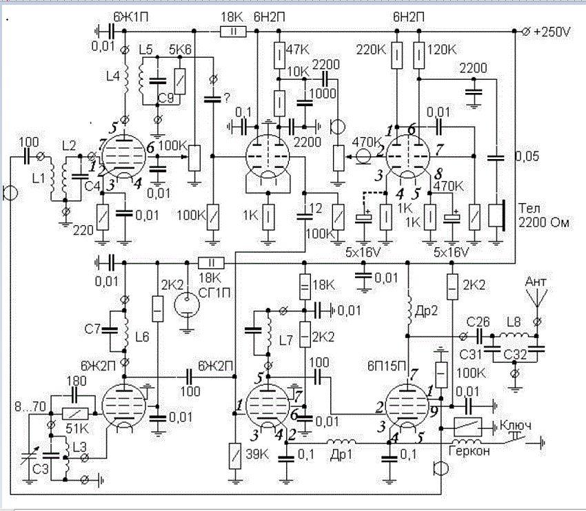 Схема лампового трансивера рубин