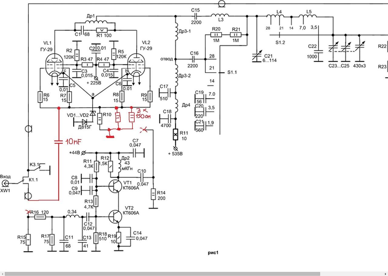Схемы усилителей на лампе гу-50
