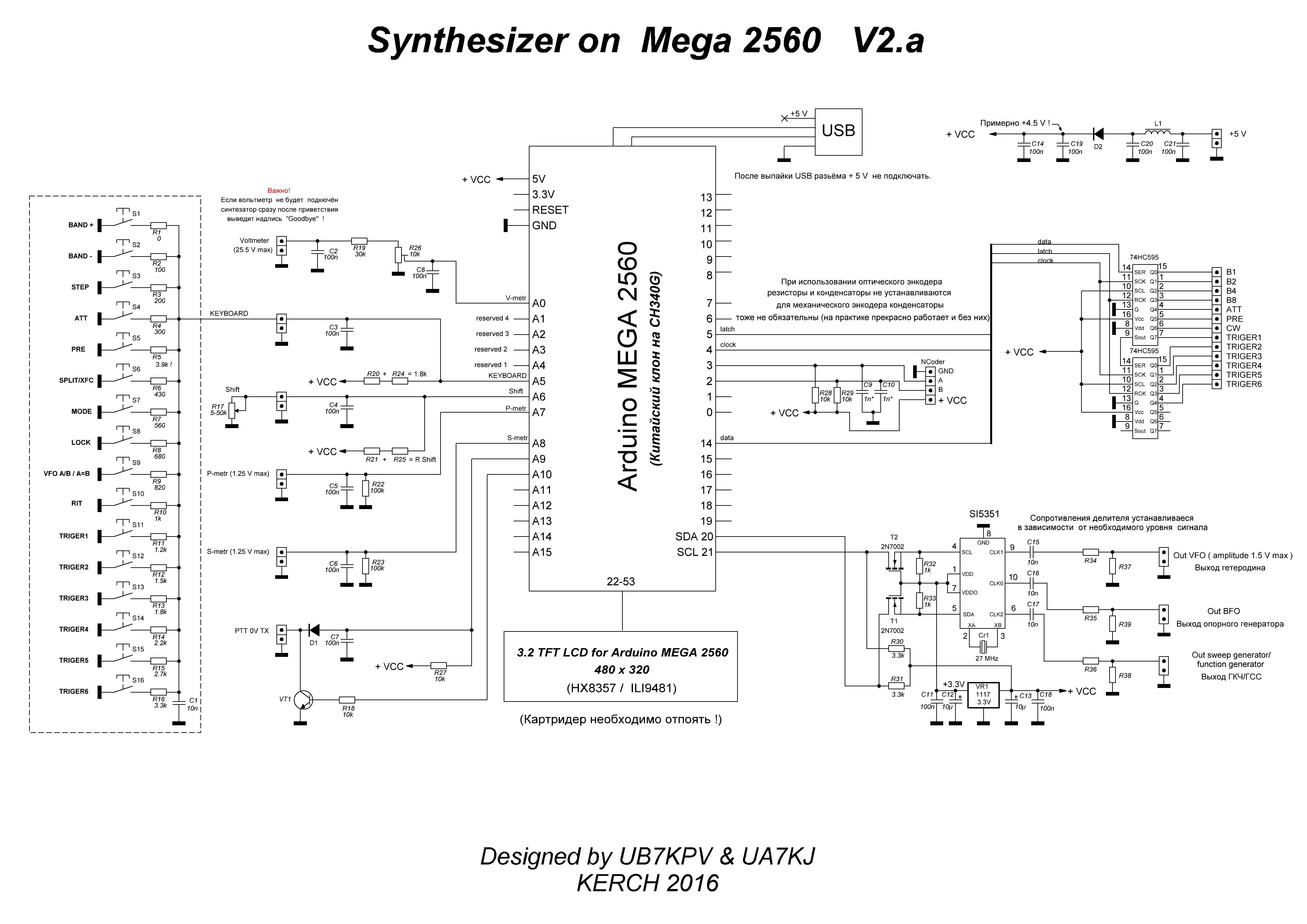 Synthesizer on Mega 2560 + 3 2 TFT LCD + Si5351 V2 0