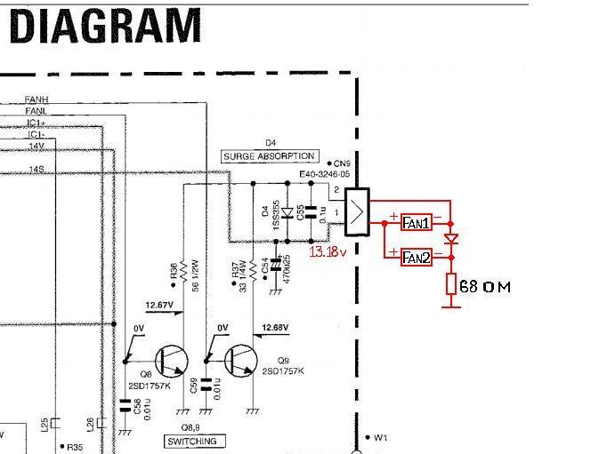 вентилятора в TS-480SAT.