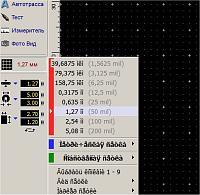 Нажмите на изображение для увеличения.  Название:Image2.jpg Просмотров:63 Размер:40.0 Кб ID:328302