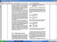 Нажмите на изображение для увеличения.  Название:сложенный вибратор.JPG Просмотров:25 Размер:168.7 Кб ID:322640