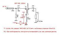 Нажмите на изображение для увеличения.  Название:BPF CW-Speaker sh.JPG Просмотров:515 Размер:30.0 Кб ID:318293