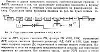 Нажмите на изображение для увеличения.  Название:miraksukvris2.jpg Просмотров:2083 Размер:429.7 Кб ID:197888