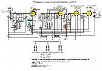 Нажмите на изображение для увеличения.  Название:ПР-4 схема.jpg Просмотров:1112 Размер:364.0 Кб ID:280386