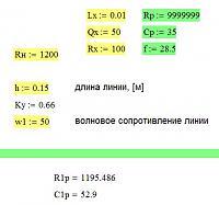 Нажмите на изображение для увеличения.  Название:81кабель015.jpg Просмотров:67 Размер:34.3 Кб ID:343837