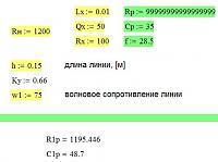 Нажмите на изображение для увеличения.  Название:w75ом.jpg Просмотров:58 Размер:36.6 Кб ID:343838