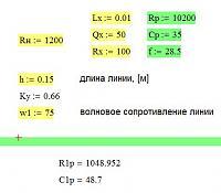 Нажмите на изображение для увеличения.  Название:75_10200.jpg Просмотров:69 Размер:31.6 Кб ID:343839