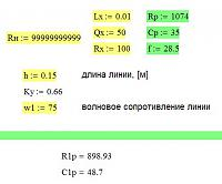 Нажмите на изображение для увеличения.  Название:75_1074.jpg Просмотров:54 Размер:33.7 Кб ID:343840