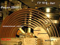 Нажмите на изображение для увеличения.  Название:rz3ah_11.jpg Просмотров:241 Размер:169.6 Кб ID:314358