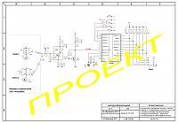 Нажмите на изображение для увеличения.  Название:ЦШ-А17_DI.JPG Просмотров:506 Размер:564.8 Кб ID:315840