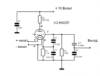 Нажмите на изображение для увеличения.  Название:Схема 6Н23П генератор.png Просмотров:1085 Размер:11.9 Кб ID:228739