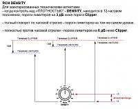 Нажмите на изображение для увеличения.  Название:RCH DENSITY.png Просмотров:119 Размер:60.5 Кб ID:331563