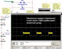 Нажмите на изображение для увеличения.  Название:схема2 защита1.jpg Просмотров:51 Размер:349.9 Кб ID:318861