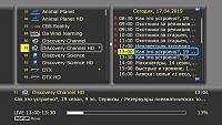 Нажмите на изображение для увеличения.  Название:screenshot3.png Просмотров:88 Размер:279.1 Кб ID:312126