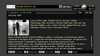 Нажмите на изображение для увеличения.  Название:screenshot4.png Просмотров:62 Размер:405.0 Кб ID:312128