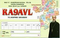 Нажмите на изображение для увеличения.  Название:RA9AVL.JPG Просмотров:56 Размер:68.0 Кб ID:337501