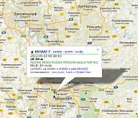 Нажмите на изображение для увеличения.  Название:RD3AAI-7_Koln (Koeln).png Просмотров:453 Размер:462.0 Кб ID:111543