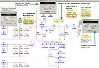 Нажмите на изображение для увеличения.  Название:схема2.jpg Просмотров:497 Размер:443.6 Кб ID:318858