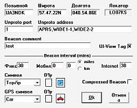 Нажмите на изображение для увеличения.  Название:Image 6.png Просмотров:133 Размер:5.8 Кб ID:93859