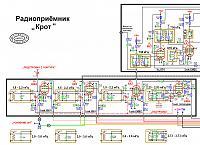 Нажмите на изображение для увеличения.  Название:001 . Принц . схема радиоприёмника « Крот » . 1.png.jpg Просмотров:3104 Размер:605.3 Кб ID:147348