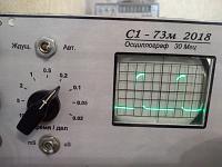 Нажмите на изображение для увеличения.  Название:1МГц.jpg Просмотров:919 Размер:1.20 Мб ID:282924