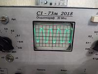 Нажмите на изображение для увеличения.  Название:Мендр 20 МГц.jpg Просмотров:909 Размер:1.23 Мб ID:282926