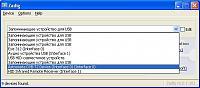 Нажмите на изображение для увеличения.  Название:Zadig_XP_v2.0.1.161.JPG Просмотров:594 Размер:33.4 Кб ID:199650