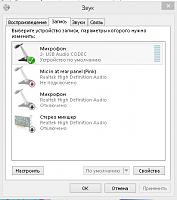 Нажмите на изображение для увеличения.  Название:Screenshot_35.jpg Просмотров:78 Размер:40.5 Кб ID:320937