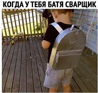 Нажмите на изображение для увеличения.  Название:Рюкзак в школу.png Просмотров:417 Размер:432.7 Кб ID:341381