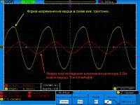 Нажмите на изображение для увеличения.  Название:Кварц РГ_07 5 МГц ток красным.png Просмотров:79 Размер:23.4 Кб ID:331480