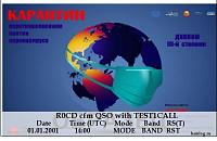 Нажмите на изображение для увеличения.  Название:R0CD at QUARANTINE QSL.png Просмотров:166 Размер:204.1 Кб ID:334645