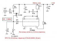 Нажмите на изображение для увеличения.  Название:VFD RX.JPG Просмотров:309 Размер:40.6 Кб ID:342878
