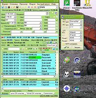Нажмите на изображение для увеличения.  Название:Screenshot_6.jpg Просмотров:24 Размер:223.2 Кб ID:343229