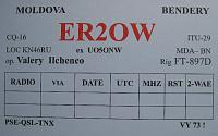 Нажмите на изображение для увеличения.  Название:ER2OW at QUARANTINE QSL.JPG Просмотров:32 Размер:56.8 Кб ID:335018