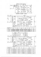 Нажмите на изображение для увеличения.  Название:схема электрическая принципильная БП Goldsource df1725 (1722-1729).jpg Просмотров:391 Размер:791.4 Кб ID:310054