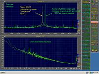 Нажмите на изображение для увеличения.  Название:6Ж2П транзитрон и индуктивная тр_точка пояснение.png Просмотров:89 Размер:163.8 Кб ID:299845