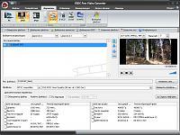 Нажмите на изображение для увеличения.  Название:convertor.jpg Просмотров:65 Размер:190.4 Кб ID:284906