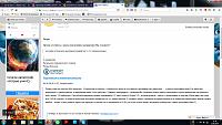 Нажмите на изображение для увеличения.  Название:ответ Романа-ЕЕ-4.png Просмотров:198 Размер:572.0 Кб ID:315214