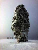 Нажмите на изображение для увеличения.  Название:Мань Пупы Нер плато.jpg Просмотров:341 Размер:139.7 Кб ID:284370