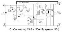 Нажмите на изображение для увеличения.  Название:rz9ae-power1.jpg Просмотров:2594 Размер:169.2 Кб ID:177933