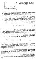Нажмите на изображение для увеличения.  Название:ch_even_mods_p128.png.png Просмотров:32 Размер:53.6 Кб ID:344781