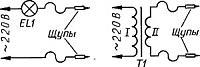 Нажмите на изображение для увеличения.  Название:2004-8-77.jpg Просмотров:732 Размер:10.9 Кб ID:238024