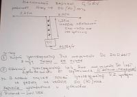 Нажмите на изображение для увеличения.  Название:G5RV - копия.JPG Просмотров:2140 Размер:150.5 Кб ID:185707